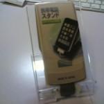 100均でiPhoneスタンド売ってます