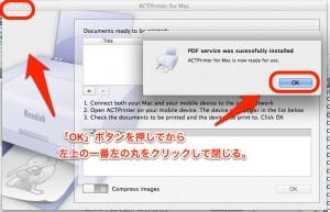 ACTprinter01b