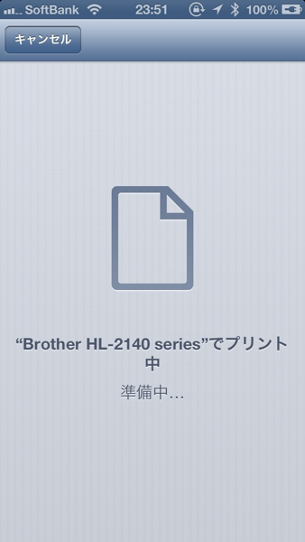 HandyPrint10