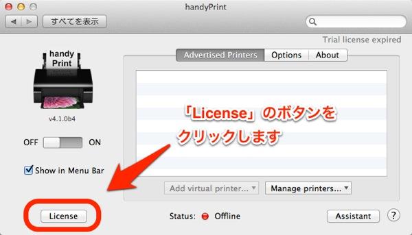 HandyprintX 02