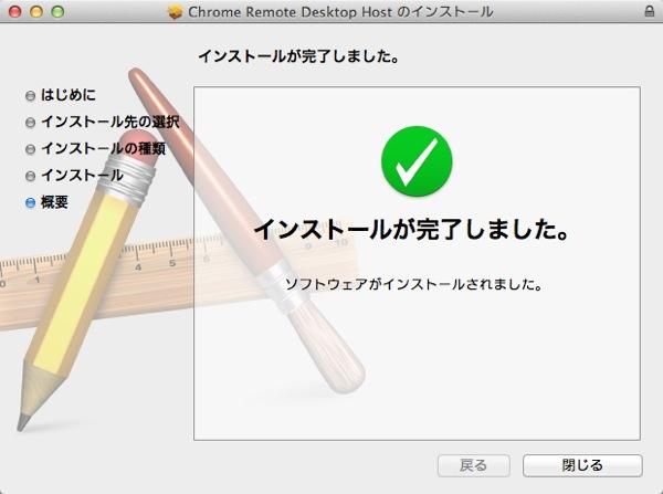 Rd mac 03