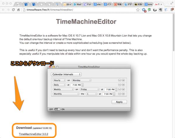Timemachineeditor 03