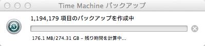 Timemachineeditor 14