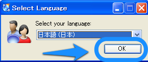 言語の選択