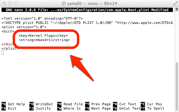 設定ファイル編集後の画面