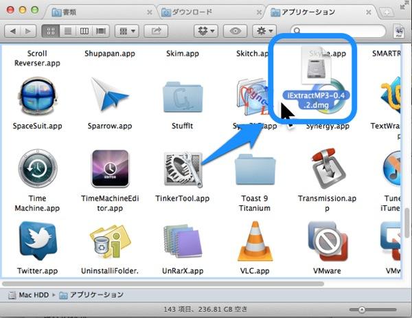 XtraFinderでファイル移動先のタブが自動で開く