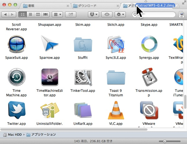 XtraFinderでファイル移動先のタブにドラッグアンドドロップ