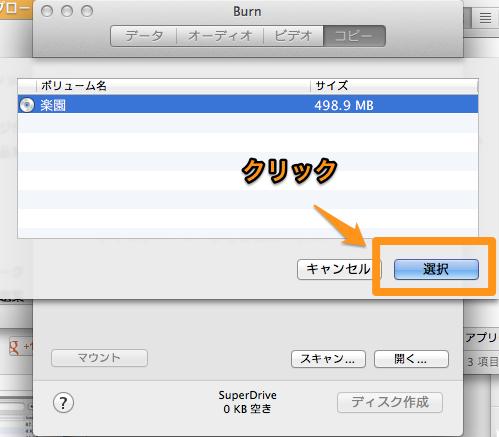 Burn05