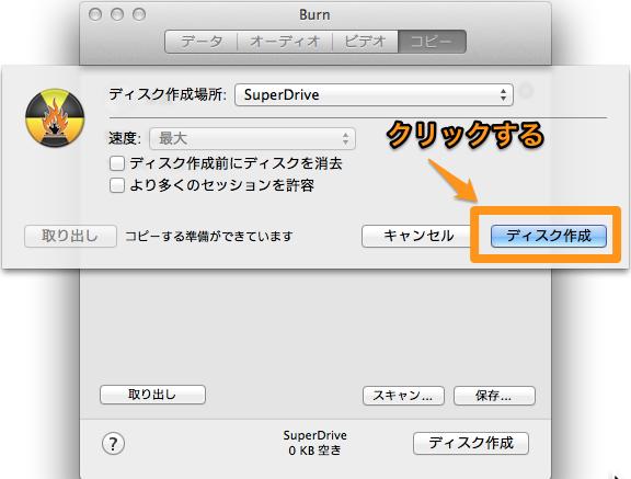 BurnA07