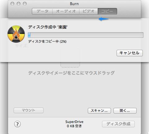 BurnA08