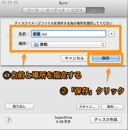 BurnB07