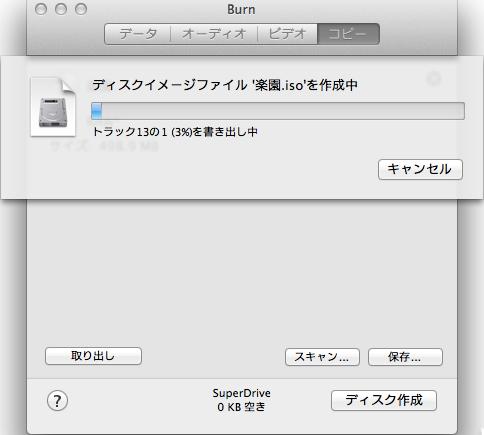 BurnB08