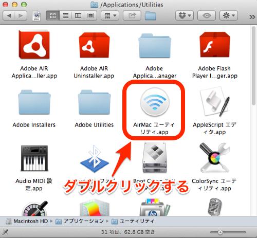 AirMac01