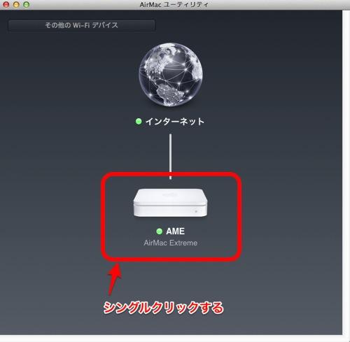 AirMac02