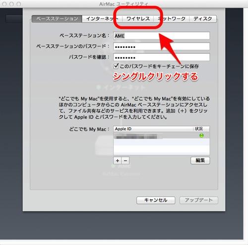 AirMac04