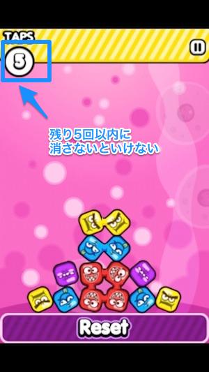 VirusLabPuzzleMode02