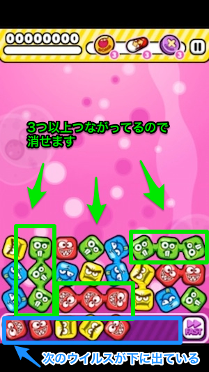 VirusLaboratoryArcadeMode01