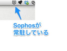 Sophos00