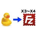 Macの定番FTPソフトCyberDuckよりも数倍速いFTPソフトFilezilla