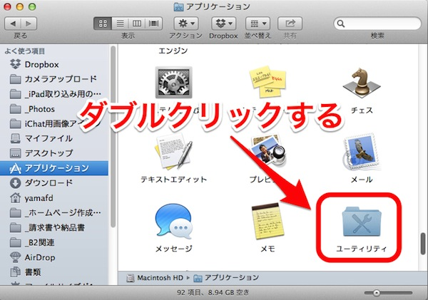 HowtoShutsownMac01Px600
