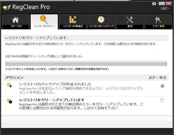 RegCleanPro15