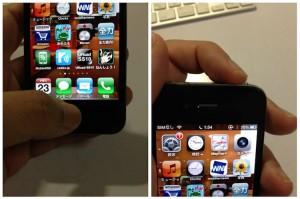 ホームボタンが壊れにくいiPhoneの電源の入れ方