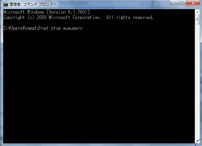 WindowsUpdateエラーの解決手順04