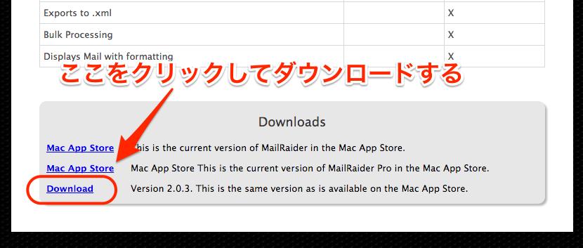 MailRaiderの開発元の45 RPM SOFTWAREのサイト
