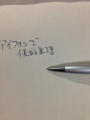 タッチペン05