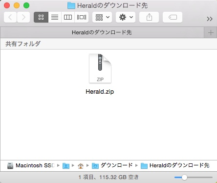 Macメール拡張機能Herald02