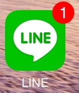 iPhoneだと当たり前のように出るLINEの未読数