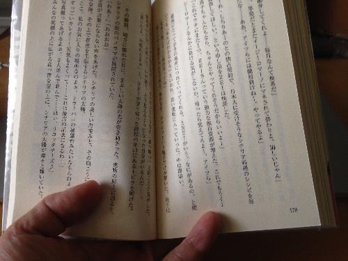 本が閉じないように指で押さえつつ読書