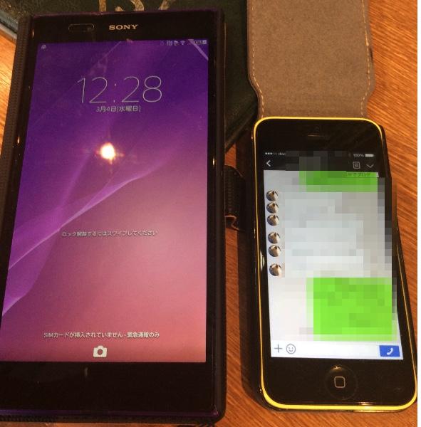 左はZ Ultra、右はiPhone5c